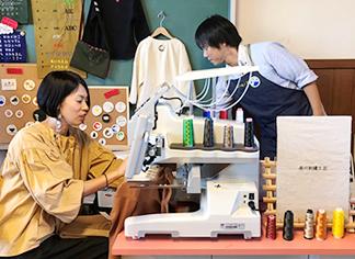 南川刺繍工芸さん